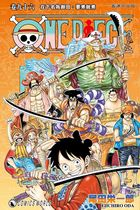 One Piece (Vol.96)