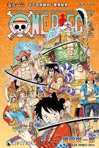 海贼王 One Piece (Vol.96)