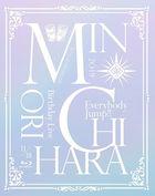 15th Anniversary Minori Chihara Birthday Live -Everybody Jump!!- [BLU-RAY] (Japan Version)