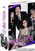 逆轉女王 Vol. 2 (DVD) (完) (6碟裝) (英文字幕) (MBC劇集) (韓國版)