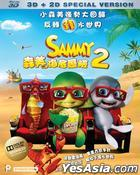 Sammy 2 (2012) (Blu-ray) (2D + 3D) (Hong Kong Version)