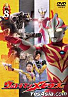 Ultraman Mebius Volume 8 (Japan Version)