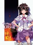 Iriya no Sora, UFO no Natsu Vol.5 (Japan Version)