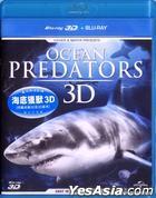 Ocean Predators 3D (Blu-ray) (2D + 3D) (Hiong Kong Version)