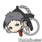 Persona 4 The Golden : Doujima Ryoutarou Tsumamare Key Holder