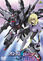 Mobile Suit Gundam SEED Destiny Special Edition 3 (Japan Version)