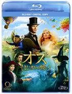 Oz: The Great And Powerful (Blu-ray + Digital Copy) (Japan Version)