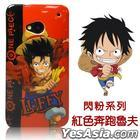 OneMagic HTC New One One Piece TPU Phone Cover - Running Luffy (Red)