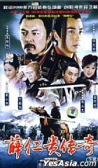 The Legendary Warrior (Ep.21-36) (End) (China Version)