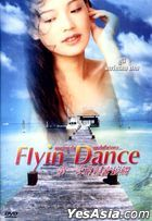 Flyin Dance (2000) (DVD) (Thailand Version)