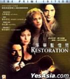 Restoration (Hong Kong Version)