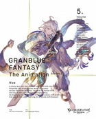 GRANBLUE FANTASY The Animation Season 2 Vol.5 (DVD)(Japan Version)