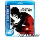 The Girl in the Spider's Web (2018) (Blu-ray) (Taiwan Version)