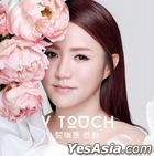 V Touch (Vinyl LP) (Limited Edition)