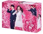 花咲舞不會沉默 Blu-ray BOX (Blu-ray)(日本版)