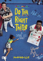 DO THE RIGHT THING (Japan Version)
