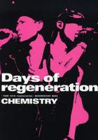 Days of Regeneration Tour 2010 Regeneration Documentary Book