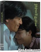 People in the Slum (Blu-ray) (Korea Version)