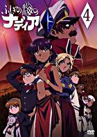 Nadia of the Mysterious Seas (DVD) (Vol.4) (Japan Version)