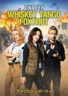 Whiskey Tango Foxtrot (DVD) (Japan Version)