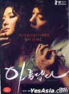 Beautiful (DVD) (Korea Version)