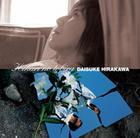 Hikari no Tobira (ALBUM+DVD)(Japan Version)