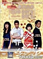 Que Sera Sera (DVD) (End) (Multi-audio) (English Subtitled) (MBC TV Drama) (Malaysia Version)