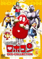GANBARE!!ROBOCON DVD-COLLECTION VOL.5 (Japan Version)
