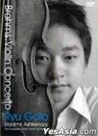 Bu La Mu Si : Xiao Ti Qin Xie Zou Qu (DVD) (Taiwan Version)