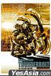 Mobile Suit Gundam - Thunderbolt (Vol.5)