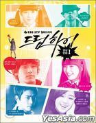 Dream High Photo Comic Book Vol. 1 of 2 (KBS TV Drama)