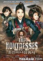 朝鮮美女三劍客 (2013) (DVD) (馬來西亞版)