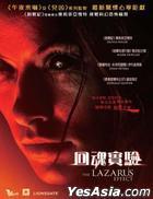 The Lazarus Effect (2015) (DVD) (Hong Kong Version)