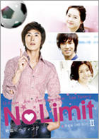 No Limit - Heading to the Ground (DVD) (Boxset 2) (Japan Version)