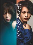 左撇子的艾倫 Blu-ray Box (日本版)