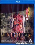 Tales from the Dark 2 (2013) (Blu-ray) (Hong Kong Version)