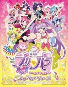 Theatrical Anime Feature PriPara Minna Atsumare! Prism Tours Special Edition (Blu-ray+CD) (First Press Limited Edition)(Japan Version)