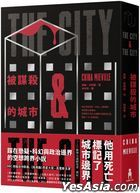The City & The City (2nd Edition)
