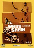 THE WHITE SHIEK (Japan Version)