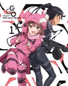 Sword Art Online Alternative Gun Gale Online Vol.1 (DVD) (Limited Edition) (Japan Version)