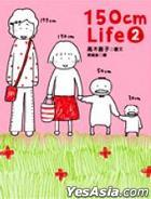 150cm Life - 2