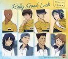 Rally Good Luck (Japan Version)