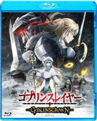 Goblin Slayer: Goblin's Crown  (Blu-ray) (Normal Edition) (Japan Version)
