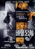 A Most Wanted Man (2014) (DVD) (Hong Kong Version)