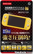 Nintendo Switch Lite Glass Screen Protect Film Kiwami (日本版)