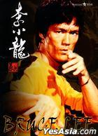 Bruce Lee (DVD) (Taiwan Version)