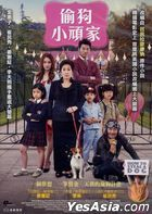 How to Steal a Dog (2014) (DVD) (Taiwan Version)