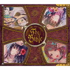 KOTOKO's GAME SONG COMPLETE BOX 'The Bible' (Japan Version)