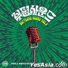 Bupyeong Sound Vol. 3 (LP) (Green Color Version)
