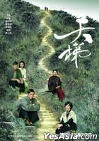 The Last Steep Ascent (2011) (DVD) (Ep. 1-25) (End) (English Subtitled) (TVB Drama) (US Version)